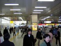 Station Shinjuku