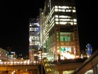 Quartier Shinjuku ... un des plus populaires de Tokyo